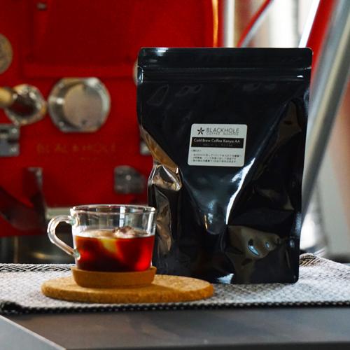 ケニア コールドブリュー(水出し)コーヒー5パック