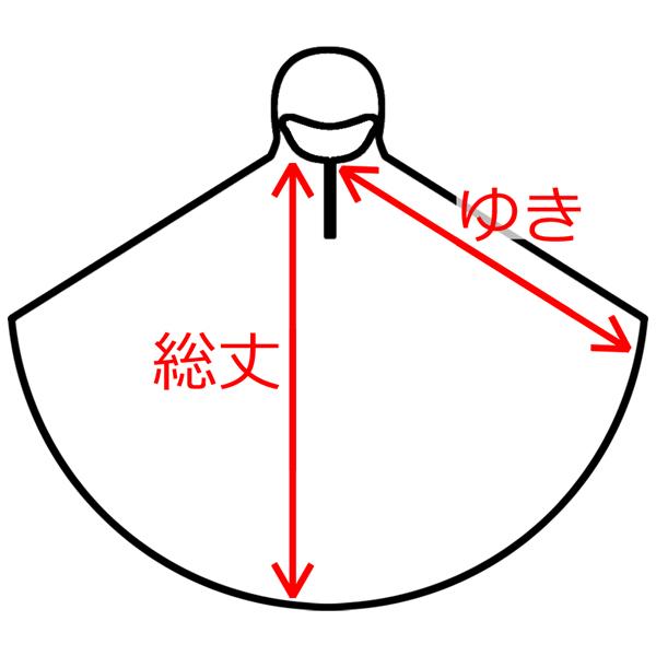 392/サンキューニ レインポンチョ 大人|Gingham
