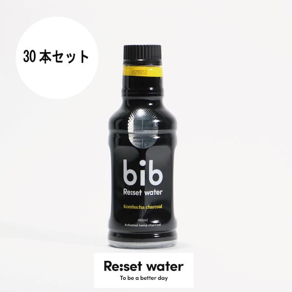<30本> 30days クレンズ体験セット リセットウォーター【Kombucha Charcoal】
