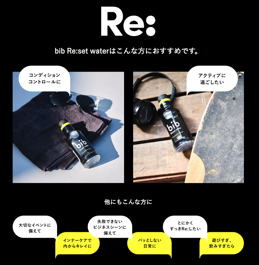 <7本セット>  7days クレンズ体験セット リセットウォーター【Kombucha Charcoal】