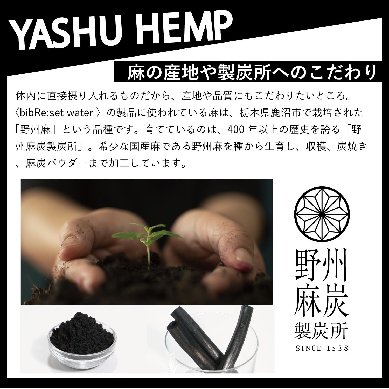 1 .  【 70g入り 】  100% 麻炭パウダー  国産 無添加