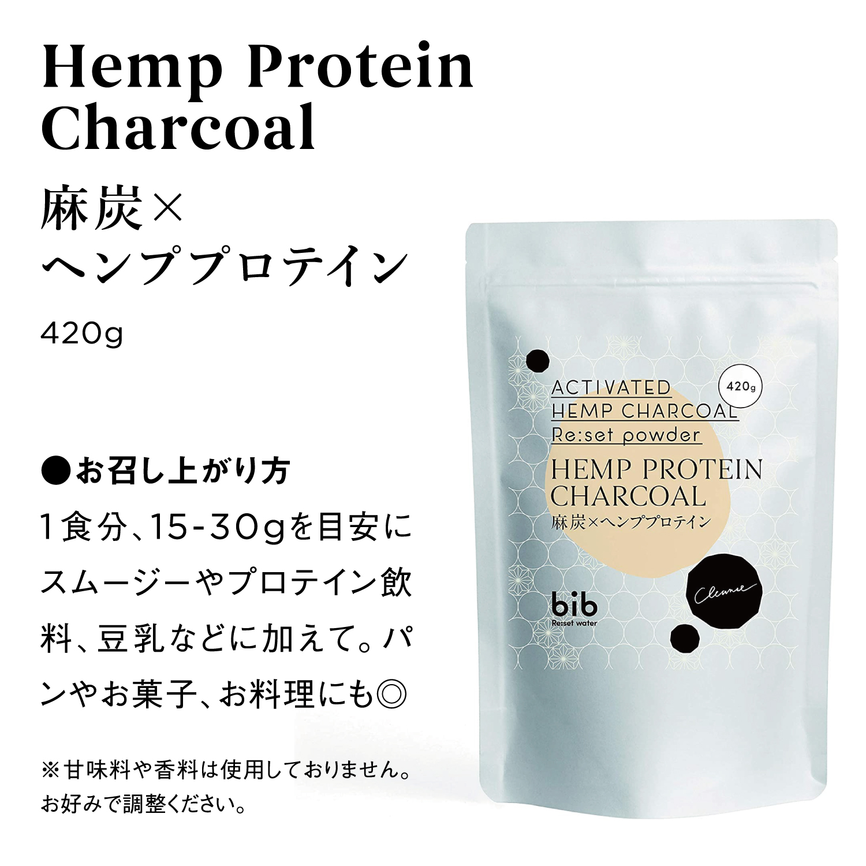 3. 麻炭プロテインパウダー 【420g】