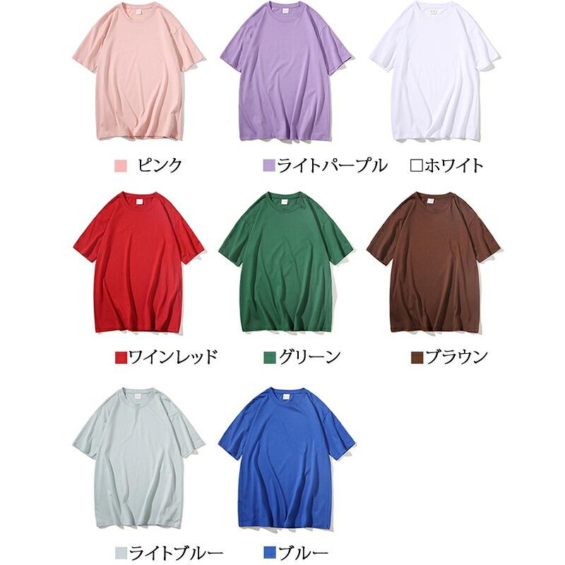 【店内全品送料無料】ビッグTシャツ 無地 半袖 ビッグシルエット オーバーサイズ ビッグシルエットtシャ ビックシルエット ビックTシャツ メンズ カットソー ティーシャツ 韓流 韓国 ファッション メンズ モード系 韓国系 K-POP B系