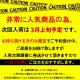 ゆったりオーバーオール デニム ジャンプスーツ ストライプ カーゴ 韓国 ファッション メンズ メンズ ストリート カジュアル メンズ 春 秋 冬 個性 大きいサイズ ビッグシルエット