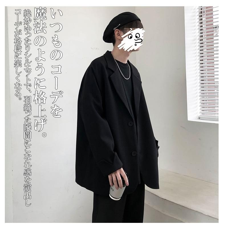韓国 ファッション ゆったり テーラード ジャケット スーツ オーバーコート アウター 男女 シェア服 メンズ レディース ユニセックス 男女兼用  春 秋 冬 衣装 カジュアル 大きいサイズ ペアルック お揃い おそろ リンクコーデ  双子 カップル 親子