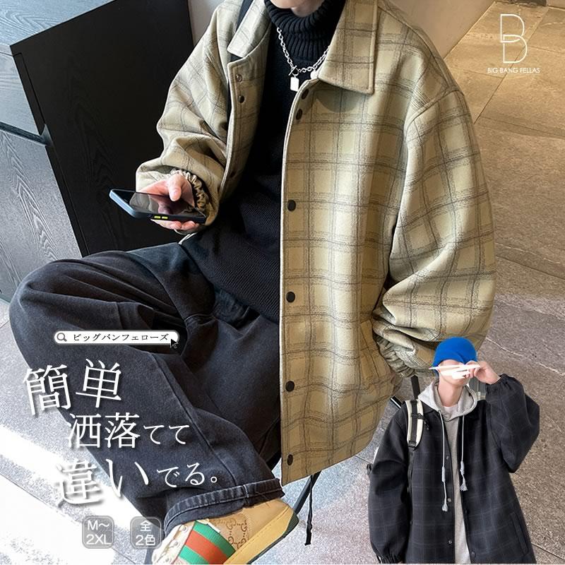 チェック柄 ジャケット 韓国 ファッション ゆったり ボタンダウン コーチジャケット スタジャン アウター 男女 シェア服 メンズ レディース ユニセックス 男女兼用  春 秋 冬 衣装 カジュアル 大きいサイズ ペアルック お揃い おそろ リンクコーデ  双子 カップル 親子