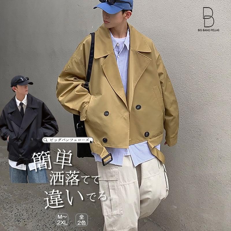 韓国 ファッション ゆったり ショートPコート ピーコート  ライダースジャケット  アウター 男女 シェア服 メンズ レディース ユニセックス 男女兼用  春 秋 冬 衣装 カジュアル 大きいサイズ ペアルック お揃い おそろ リンクコーデ  双子 カップル 親子