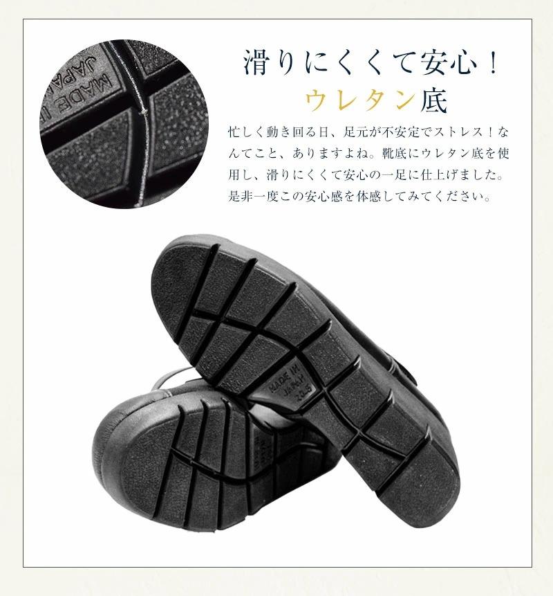 パンプス 痛くない 快適 美脚 日本製 魔法のパンプス コンフォート レディース Vカット 外反母趾 ウェッジソール 疲れない ストラップ 脱げない ファーストコンタクト 柔らかい おしゃれ 抗菌