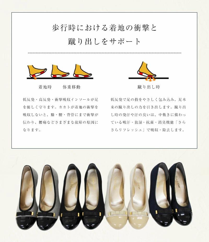 痛くない 歩きやすい 疲れない 外反母趾 やわらかい コンフォート 日本製 魔法のパンプス ローヒール リボン アーチコンタクト ARCH 通勤 カジュアル