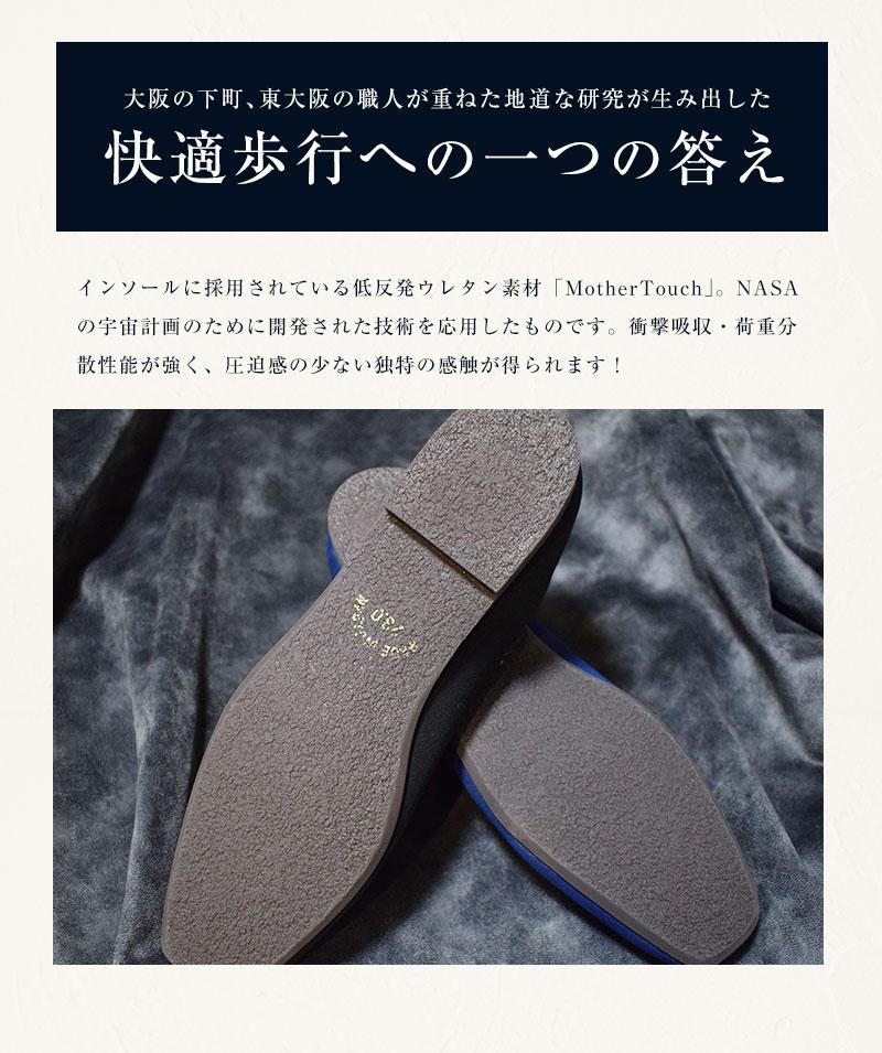 痛くないパンプス 日本製 疲れない フラット ぺたんこ スクエアトゥ リボン ファーストコンタクト 魔法のパンプス もちもち