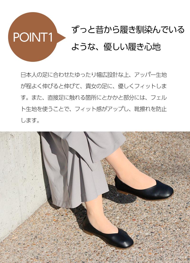 ワンマイル スクエアトゥ バブーシュ パンプス 痛くない ローヒール ぺたんこ 黒  幅広 柔らかい 伸縮性 歩きやすい 柔らか 日本製 疲れない 仕事 走れる おしゃれ フラットシューズ レディース 伸びる