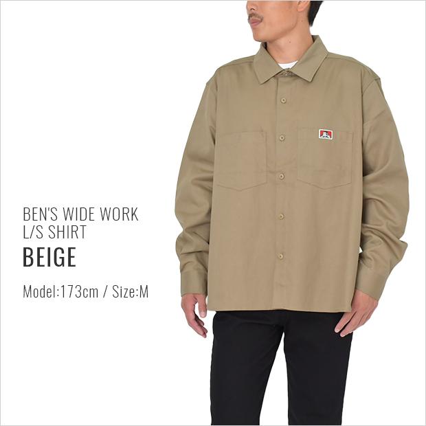 ベンデイビス 長袖 ワークシャツ