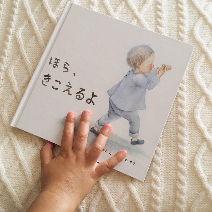 【10月下旬販売開始】Birthtime Gift Set  Birthtime watch & Birth time Book
