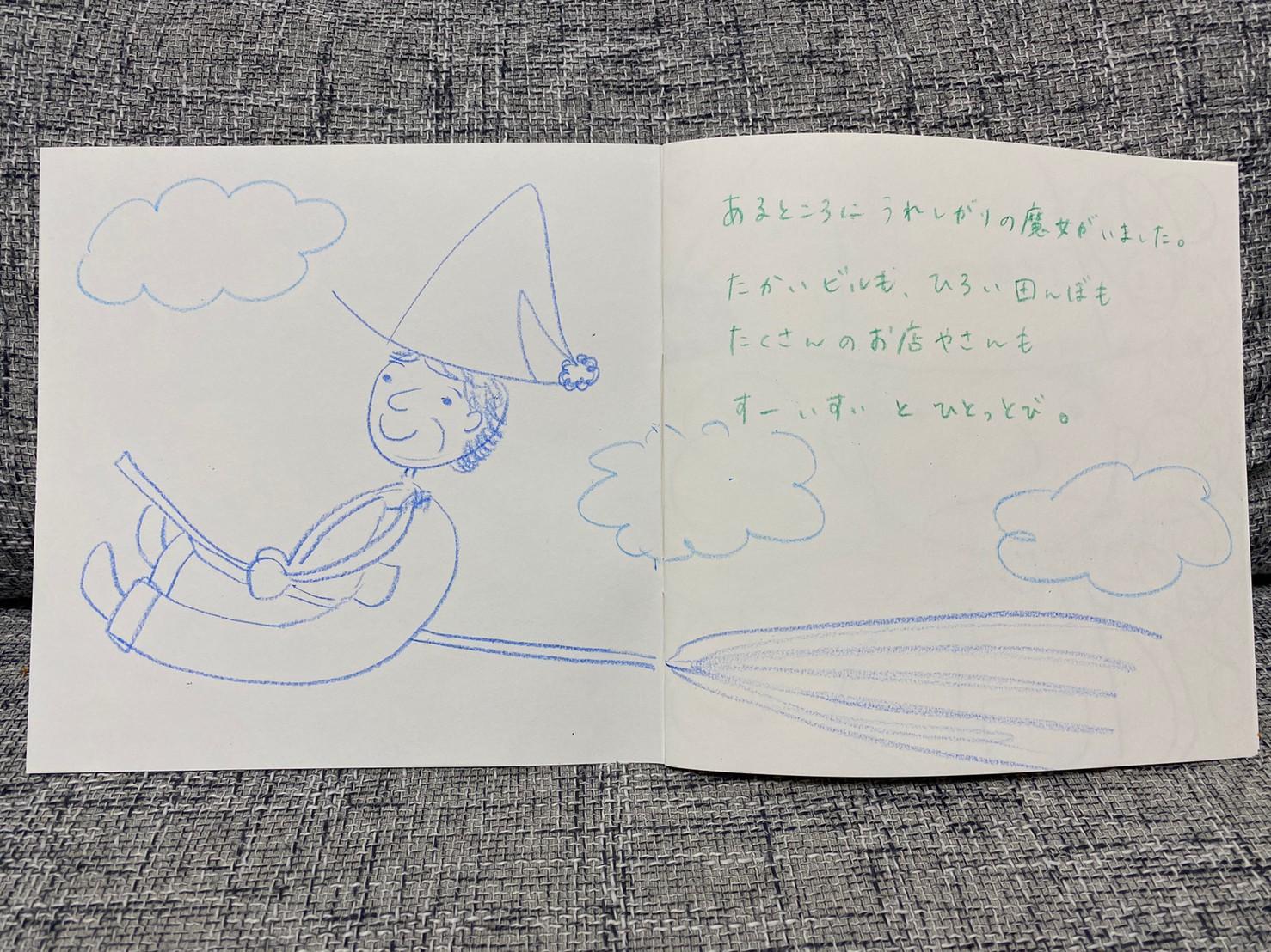 【ギフト雑貨】まっしろ絵本(5冊セット)