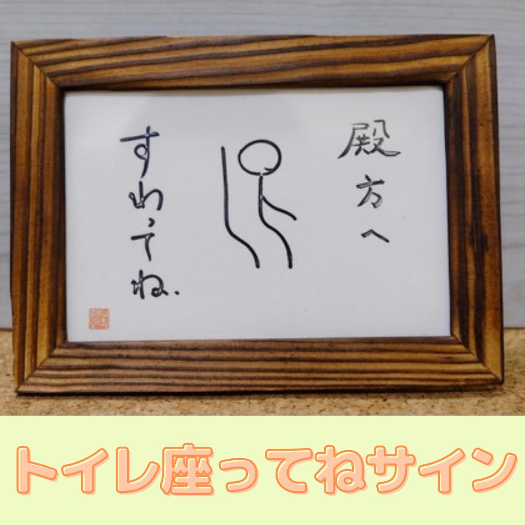 【ギフト雑貨】似顔絵制作(フォトフレーム付)