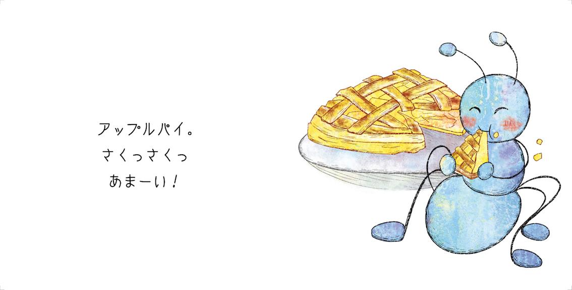 【誕生日】ありくん、おいしいものさがし