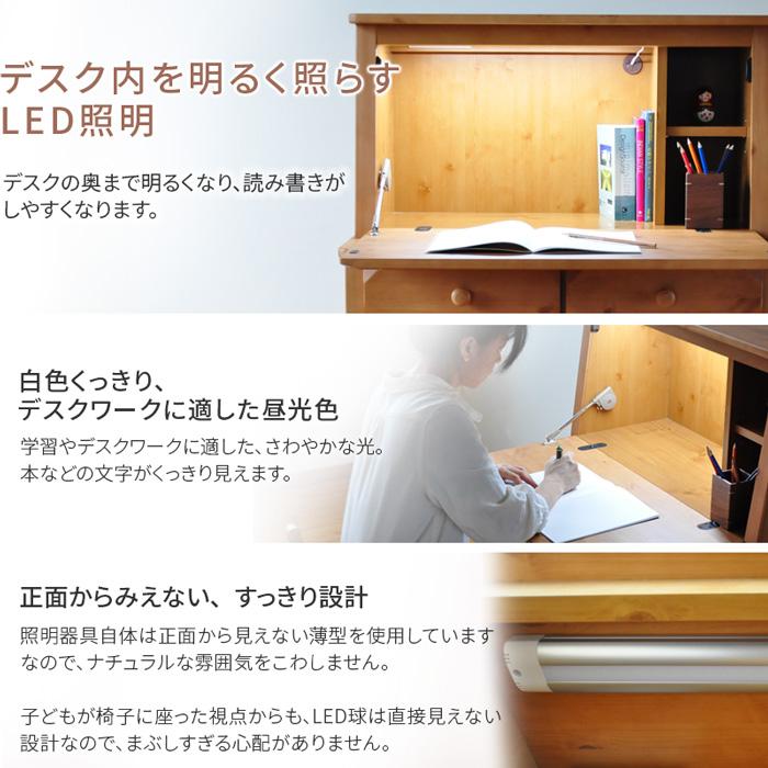 北欧パイン材のライティングビューロー セット【デスク+上置】OLV-PSL【開梱設置便】