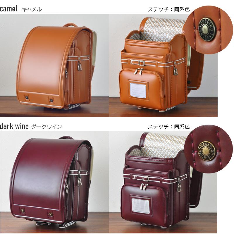 【2021年度版】A4フラットファイル対応 Simple+Comfort ランドセル BM7016F[オープンポケット]