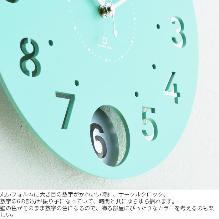 掛時計 circle clock サークルクロック YK14-105