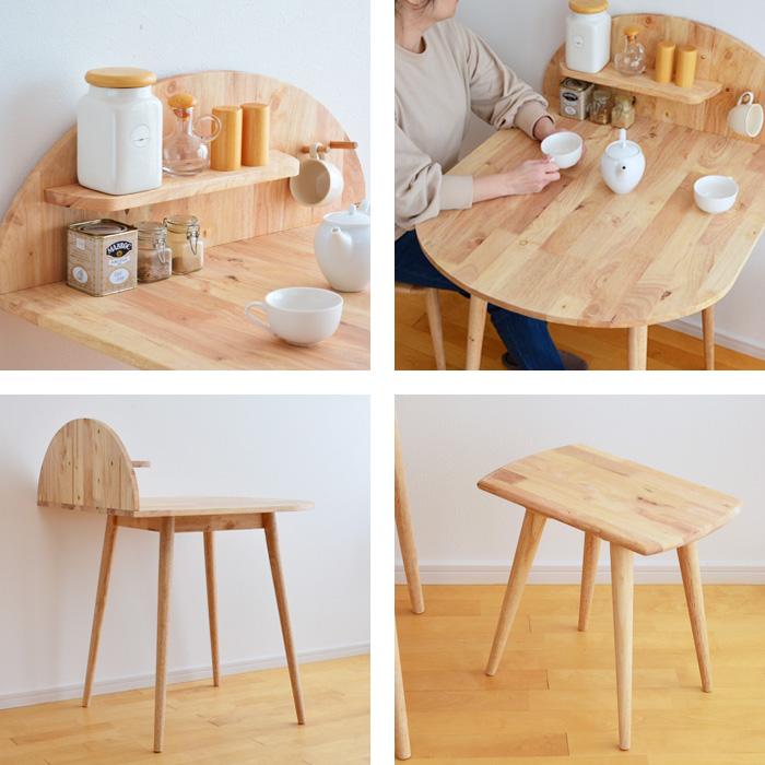 テーブル 食卓 ダイニングデスク Natural signature 17725 ダイニングテーブル 送料無料