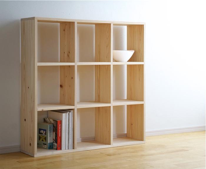 本棚 書棚 シェルフ 3×3 ひのき節あり SQ-HNK3x3 100cm幅 スクエアシェルフ 日本製 送料無料