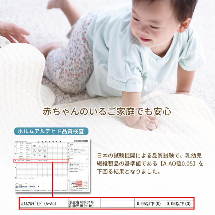 マルチカバー DS-カルム 200×200cm アイボリー グレー 送料無料