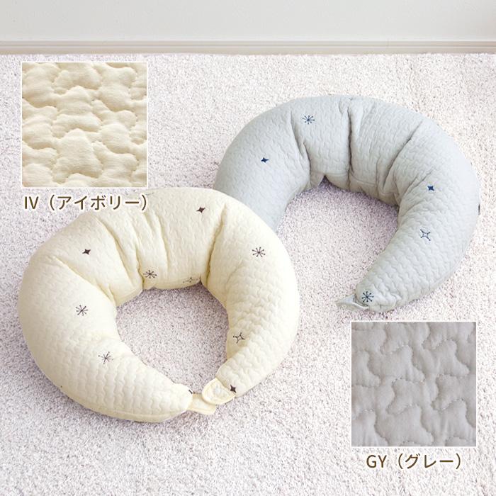 マルチクッション 授乳クッション DS-カルム 送料無料