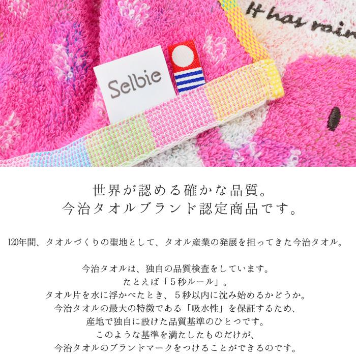 タオルギフトセット ゾウと雨2 ベビーセットB ブルー ピンク フェイスタオル ハンカチ スタイ 出産祝い ギフト 008162