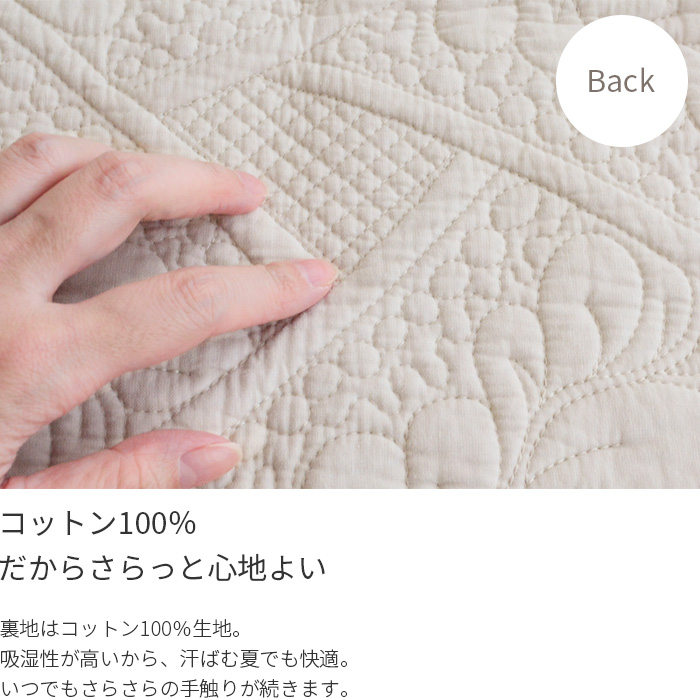 キルトマルチカバー SC7721 190×240cm ピンク ベージュ  リバーシブル 送料無料 【39】