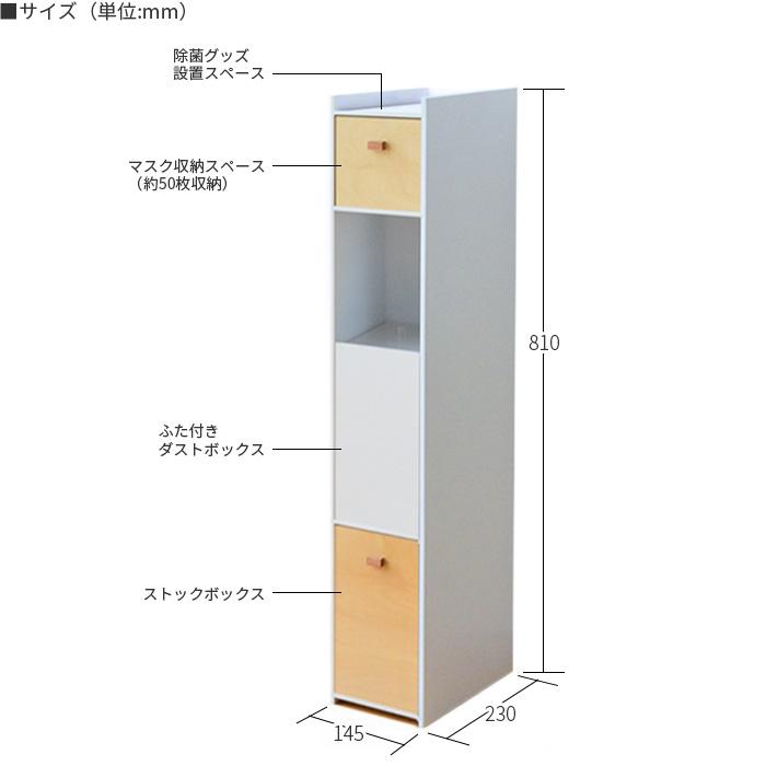 マスクエチケット収納BOX W YK20-202 マスク収納 除菌グッズ収納 送料無料