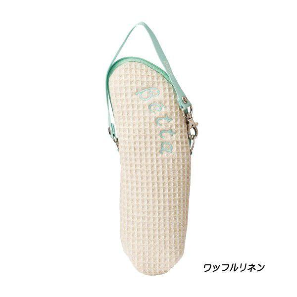 Betta ベッタ ドクターベッタ哺乳びん専用 保温ポーチ 出産祝い 日本製 betHOONPOUCH