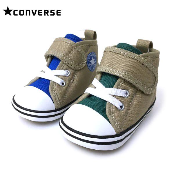CONVERSE コンバース BABY ALL STAR N PANELS V-1  12cm〜15cm con7CL773