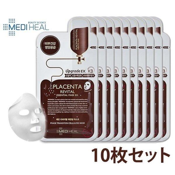 韓国コスメ [Mediheal/メディヒール] PLACENTA 10枚セット ※箱なし LPMHboxplacenta