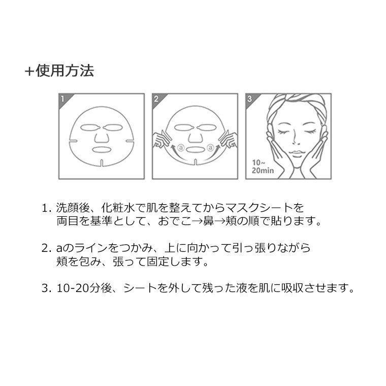 韓国コスメ [Mediheal/メディヒール]DNA プロアチン マスクパック 10枚セット ※箱なし LPNHboxDNA