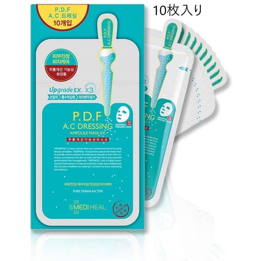 韓国コスメ [Mediheal/メディヒール]  PDF AC-ドレッシング アンプルマスクパック 10枚セット※箱なし LPMHboxPDF