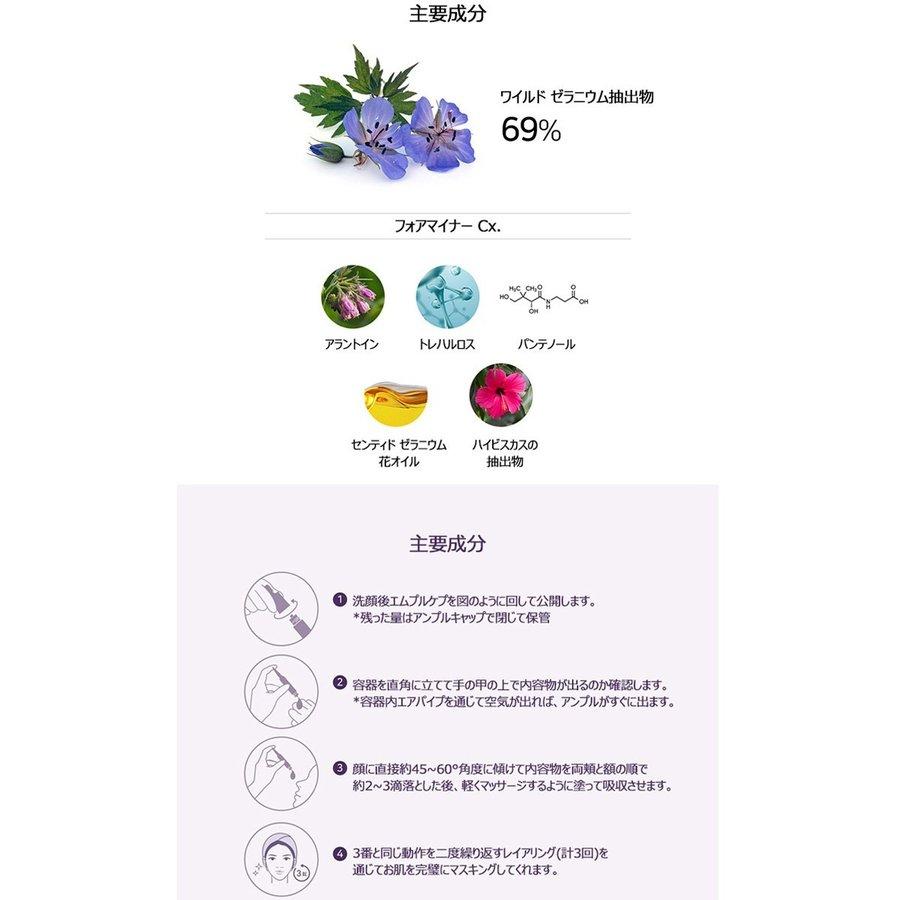 韓国コスメ [Mediheal/メディヒール] マスキングレイアリングアンプルショット【4ml×3本入】 sMHample-poreminors