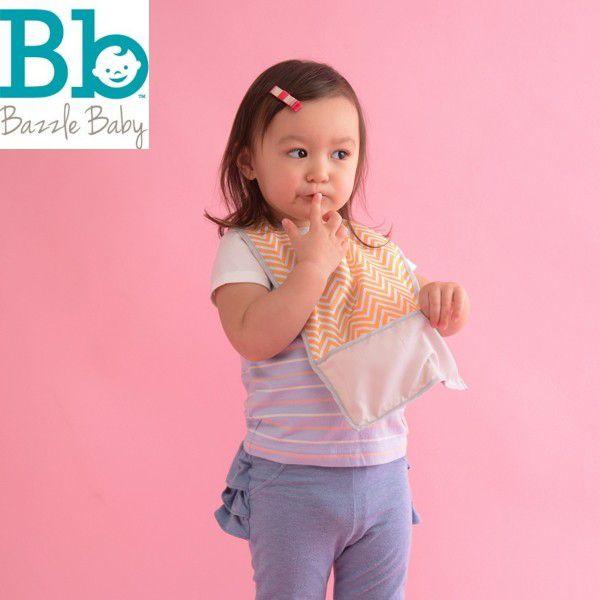 Bazzle Baby バズルベビー パッカブル・ゴービブ/イエローシェブロン 852271007697