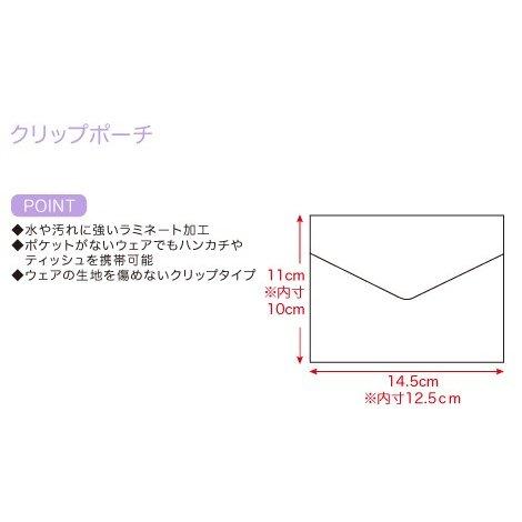 fafa フェフェ 子供服 ベビー ROMI クリップポーチ fafa62930010
