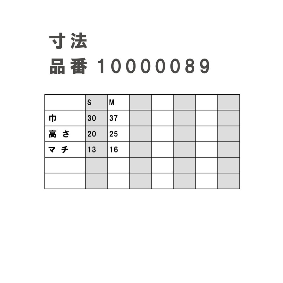 SKAPE エスケープ 子供服 フリルリュック キッズ skp10000089