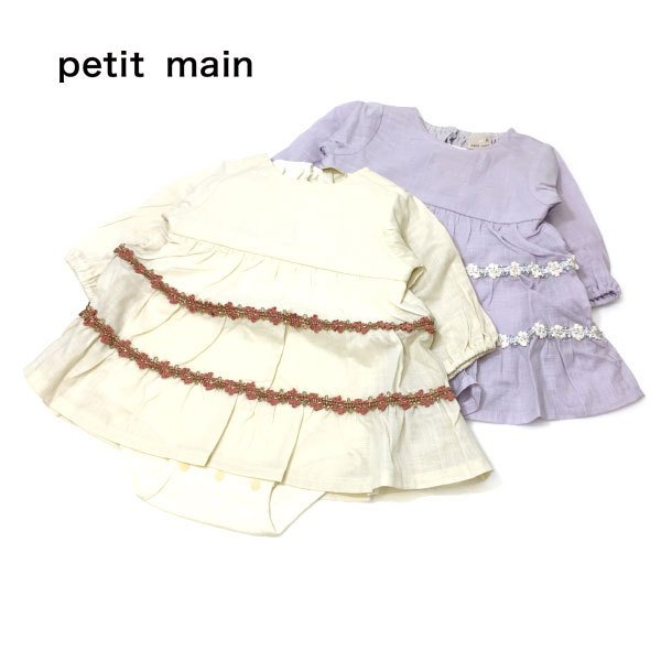 petit main プティマイン 子供服 21春 花ティアードワンピースロンパース pm9611523