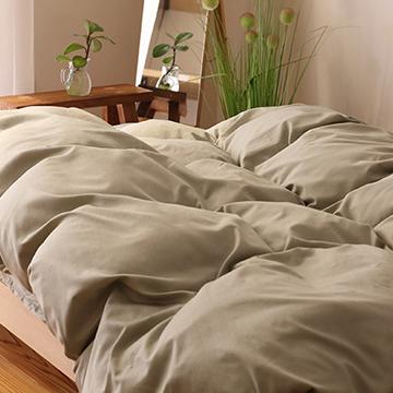 80スーピマ 超長綿カバーシリーズ 枕カバー 43×63cm (63cmファスナー)