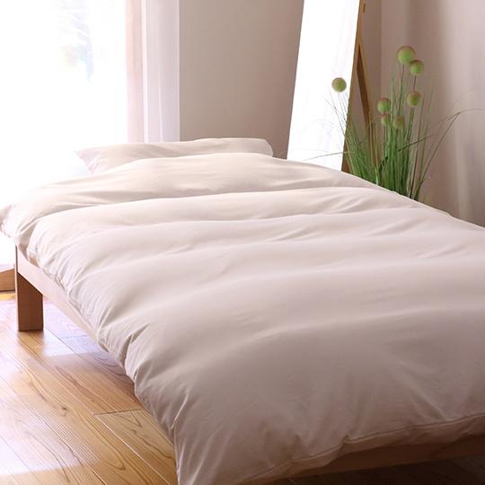 80スーピマ 超長綿カバーシリーズ 枕カバー 35×50cm ファスナー式