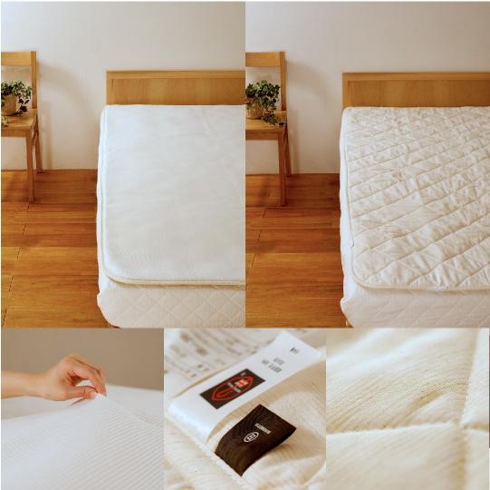 洗える羊毛ベッドパッド【ウールフィーユ×ハニカムメッシュ】 ワイドダブル
