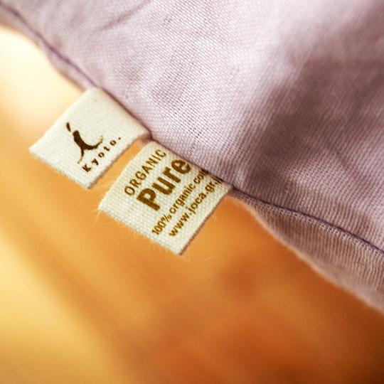オーガニックダブルガーゼ カバーシリーズ 枕カバー 43×63cm (63cmファスナー)