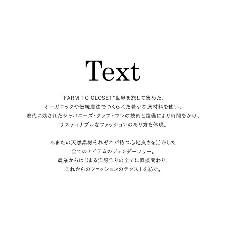 Text(テクスト)/HUNTER JACKET ハンタージャケット【2020秋冬】