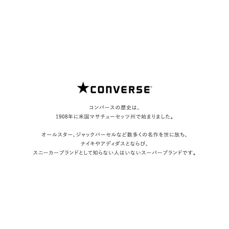 CONVERSE(コンバース)/ALL STAR US COLORS HI/レディース/コンバース 通販/コンバース オールスター/コンバース レディース【2020春夏】