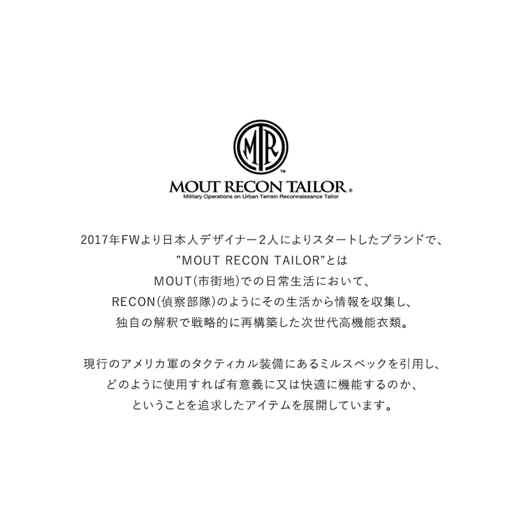 MOUT RECON TAILOR(マウトリーコンテイラー)/MDU PANTS MDUパンツ/メンズ/マウトリーコンテイラー 通販/マウトリーコンテイラー 取り扱い/mout recon tailor 通販/マウトリーコンテイラー 20aw【2020秋冬】