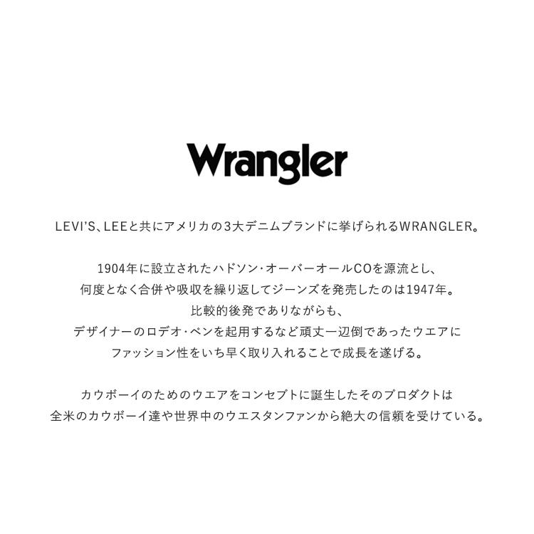 WRANGLER(ラングラー)/WRANGLER WRANCHER JEANS ラングラーランチャージーンズ/レディース/ラングラー ジーンズ/ラングラー レディース 通販【2020秋冬】【履き比べ可能】