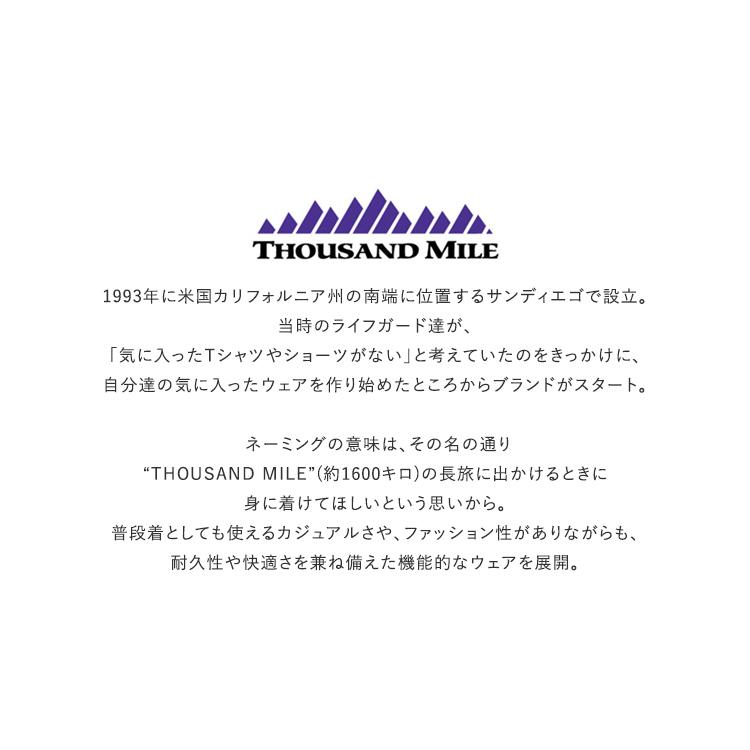 THOUSAND MILE (サウザンド マイル)/SUMMER VACATION SET UP【2021春夏】