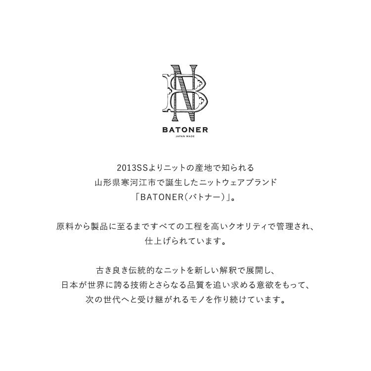 BATONER(バトナー)/RIB V-NECK リブVネックニット【2020秋冬】
